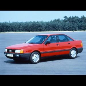 Коврик Ауди 80/90 1986 - 1995